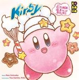 Kirby de las estrellas: La extraña isla de los dulces