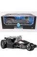 McFarlane Toys Action Figures Vehicles - BAT-RAPTOR Dark Nights Metal
