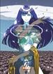 La tierra de las gemas núm. 07
