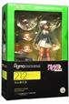 Max Factory - AKIYAMA YUKARI Girls Und Panzer Figma 212