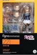 Max Factory - SAORI TAKEBE Girls Und Panzer Figma 221